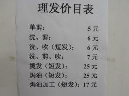 09碧螺春・龍井1257