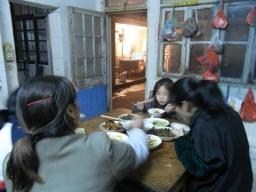 09碧螺春・龍井1611