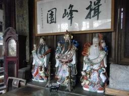 09碧螺春・龍井0142
