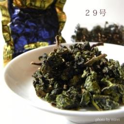 09春鉄29のコピー