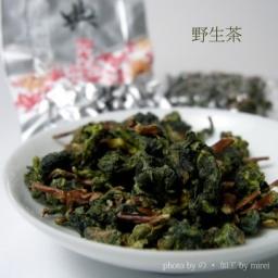 野生茶のコピー