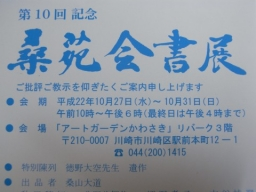 RIMG0612