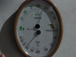 RIMG2040