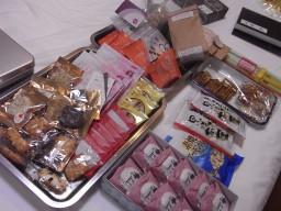 0204お菓子