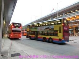 CIMG0746
