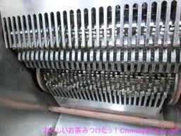 CIMG8157