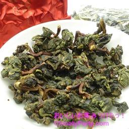 生態茶20号unnamed