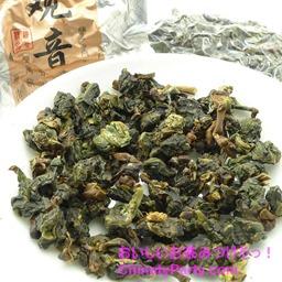 老茶樹16号unnamed