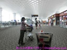 CIMG3646[3]